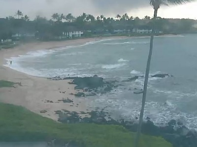 Live view of the ocean from the Sheraton Kauai